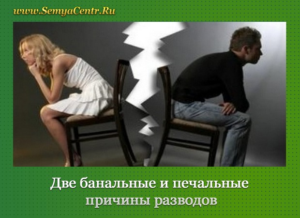 Мужчина и женщина сидят на стульях спиной друг к другу