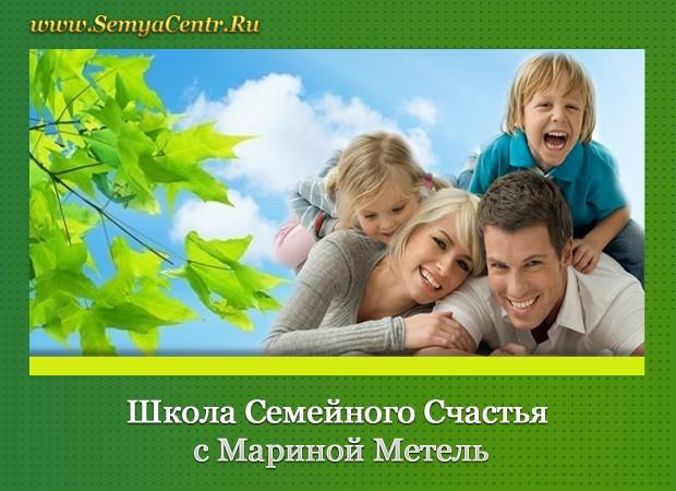 На фоне неба и листьев семья: мама, папа, сын, дочь