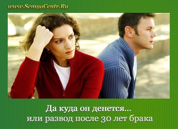 Женщина в бордовой кофте сидит рядом с мужчиной в голубой кофте