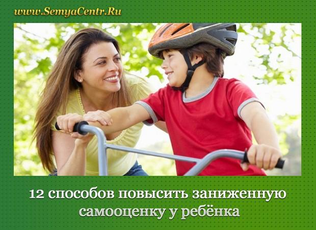 На фоне листвы женщина и мальчик на велосипеде