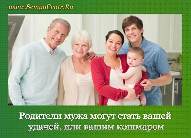 Семья: бабушка и дедушка, мама и папа, ребёнок