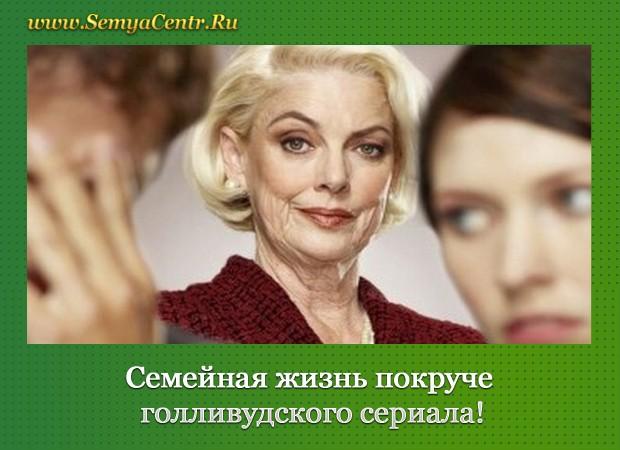 Пожилая женщина-блондинка