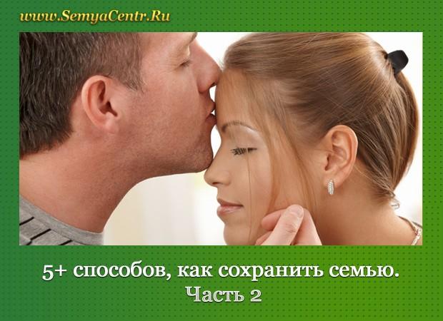 Мужчина целует в лоб молодую девушку