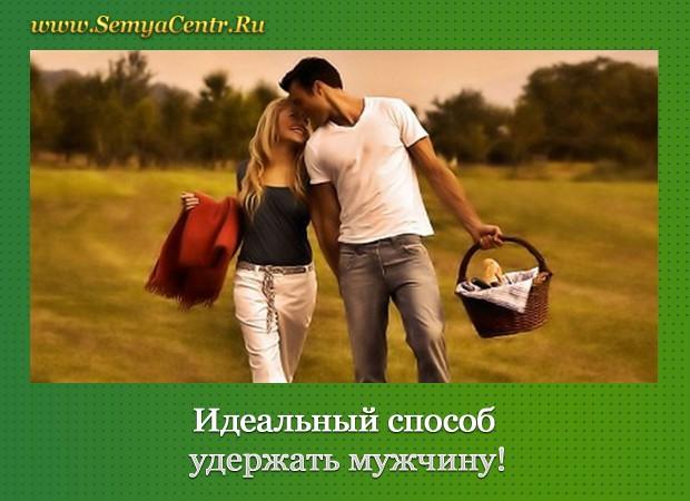 По опушке леса идут женщина с красным шарфом и мужчина с корзинкой