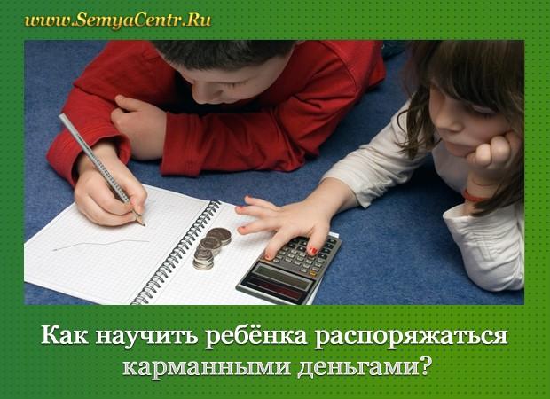Мальчин пишет в тетрадке, девочка считает на калькуляторе