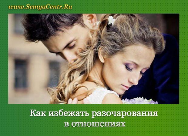 Мужина нежно обнимает девушку