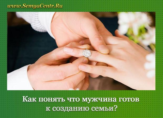 Жених надевает обручальное кольцо на палец невесте